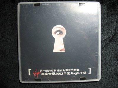 戴愛玲 - 他是跳蚤 限量一萬張單曲EP - 2002年維京阪 - 碟片如新 - 151元起標 E130
