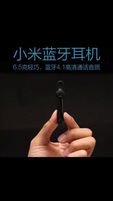 促銷!官方 小米 藍芽耳機  標準版 非青春版 防偽碼 (白)
