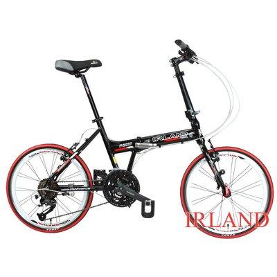 【愛爾蘭自行車】27速 剎變一體 指撥定位 前後輪快拆 鋁合金車架 摺疊車 強力磁鐵 培林大盤 八代 IRLAND