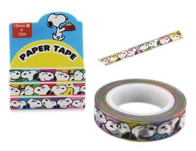 【卡漫迷】 Snoopy 紙膠帶 史努比 各樣表情 1cm ㊣版 造型 筆記貼 日版 史奴比 裝飾 貼紙 DIY 糊塗塔克