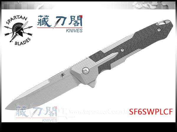 《藏刀閣》SPARTAN BLADES-(KARNOS)鈦+碳纖維柄Flipper折刀