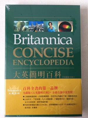 大英簡明百科知識庫光碟Britannica Concise Encyclopedia 全新 大英百科 百科全書 $899