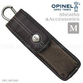 【ARMYGO】OPINEL Outdoor M號戶外皮革套(#OPI_001544)