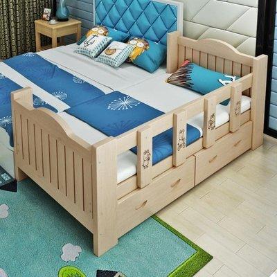 實木兒童床組 帶護欄小床嬰兒男孩女孩公主床單人床邊床加寬拼接大床