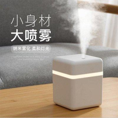 3/8 新款 USB迷你加濕器新家用靜音humid新ifier 桌面600ml加濕器 快速出貨