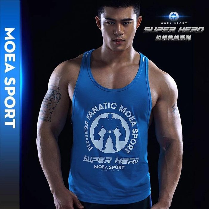 【OTOKO Men's Boutique】MOEA墨立方:SUPER HERO運動健身背心/藍色(台灣獨家代理)
