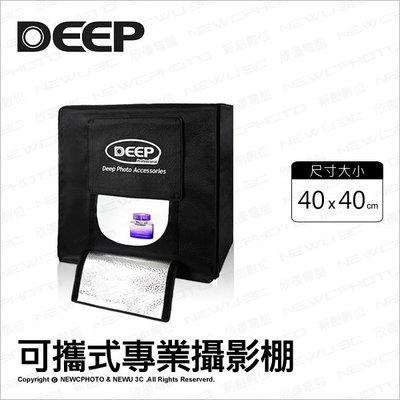 【薪創新生北科】DEEP 40*40 cm 可攜式專業攝影棚 柔光箱 LED燈 背景架 背景布 攝影燈箱 雙燈
