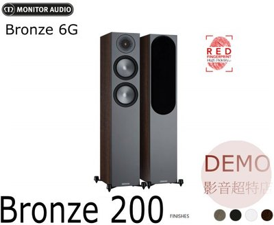 ㊑DEMO影音超特店㍿英國Monitor Audio Bronze 6G系列 Bronze 200 落地型喇叭