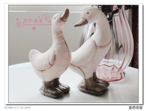 凱西美屋 韓式情侶鴨 韓國肥腳鴨 鄉村白鴨