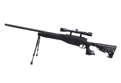 台南 武星級 WELL MB14 狙擊槍 手拉 空氣槍 (BB槍BB彈長槍步槍卡賓槍獵槍來福槍馬槍瞄準鏡狙擊鏡腳架