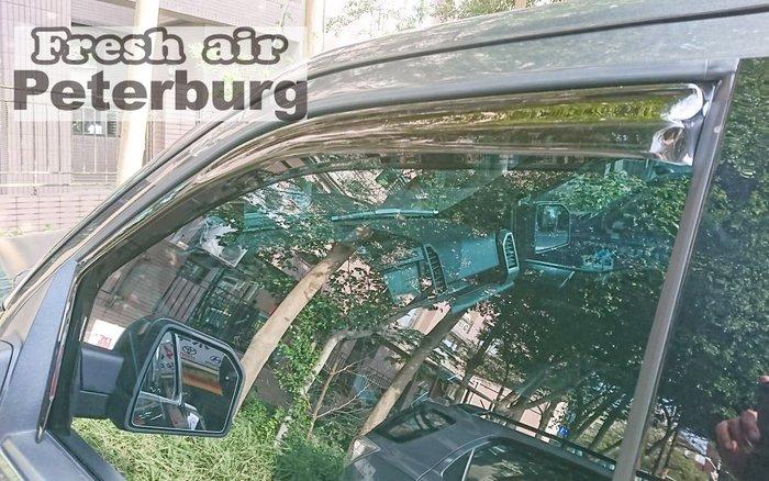 ***LW系列/新造型** 比德堡崁入式晴雨窗  福特Ford  F-150 2017年起 原廠品質(前窗兩片價)
