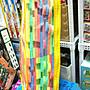 ◎寶貝天空◎【庫存品出清!英文圓圈拼圖地墊】ST-1613,EVA泡棉玩具,DIY組裝跳跳地墊,庫存品流血賠本出清!
