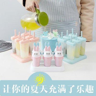 雪糕模具可愛家用卡通創意自制冷飲冰糕冰淇淋做冰棒冰棍棒冰套裝