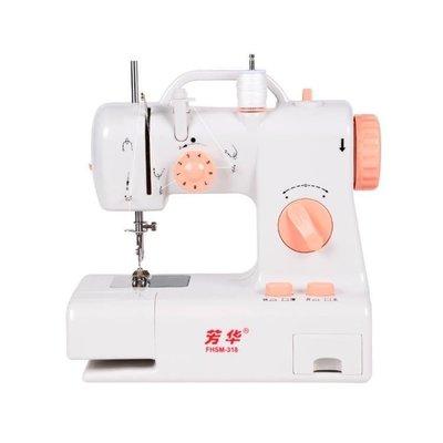 ZIHOPE 318家用電動縫紉機小型吃厚臺式縫紉機升級版自動多功能縫紉ZI812