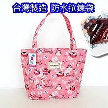 【YOGSBEAR】台灣製造 B 防水袋 手提袋 環保袋 手提包 餐袋 便當袋 水餃包 外出包 購物包 YG01