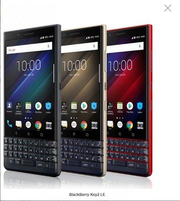 萬裡通電訊設備專賣店BlackBerry Key2 LE