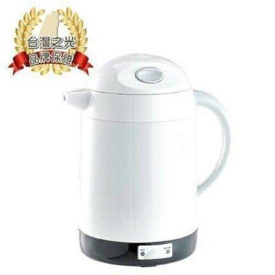 全新有保溫 尚朋堂保溫電煮壺 SSP1533 白色 防燙 保溫快煮壺 電水壺1.5公升