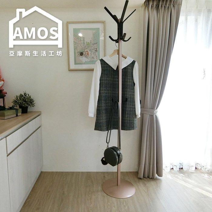 掛衣架 衣帽架【CAW012】日式曲木典雅衣帽架 Amos