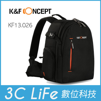 *3C LiFe * K&F Concept 專業者 攝影 單眼 後背包 相機包 (KF13.026)