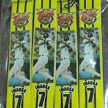 出清- Hanshin Tigers阪神虎隊7號 imaoka今岡誠手機吊飾一套4入收藏出清品