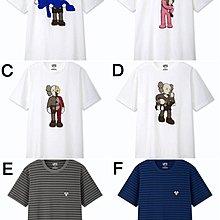現貨 日本 直購 最後補貨 UNIQLO KAWS 限定 聯名 系列 T恤