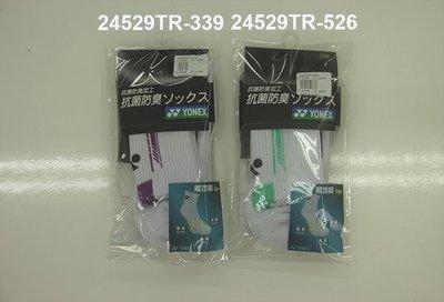 (台同運動活力館) YONEX 羽球 網球【中筒襪】【抗菌】【極厚】女款 女襪 運動襪 襪子 24529TR-526