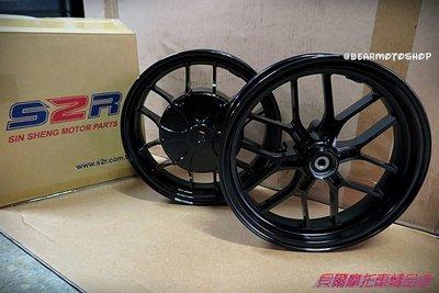 【貝爾摩托車精品店】S2R 輪框 CUXI115 專用 黑色 CUXI 115 現貨 4500元完工價