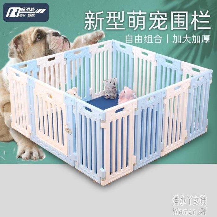 【單片】寵物狗狗圍欄狗柵欄自由組合室內塑料免打孔隔離門小『鑽石女王心』