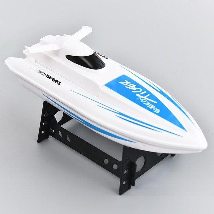 遙控船特大號高速遙控船快艇超大成人遙控船釣魚電動大型無刷電船快艇jy