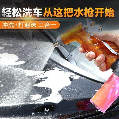 哚啦家家用洗車水槍套裝沖刷洗車軟管洗汽車工具機高壓澆花水管水搶噴頭#五金工具#螺絲刀#維修工具#電工