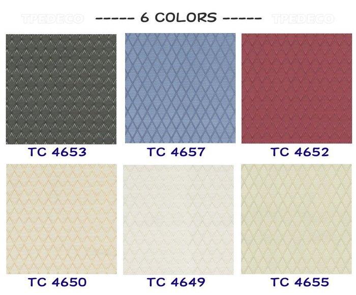 【大台北裝潢】TC義大利進口壁紙* 質感 菱格(6色) 每支1900元