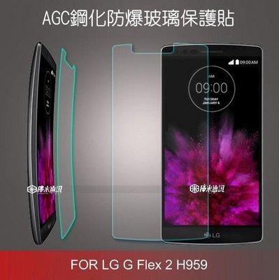 --庫米-- AGC LG G Flex 2 H959H+ 防爆鋼化玻璃貼9H硬度