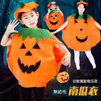 糖衣子輕鬆購【WE0224】萬聖節南瓜衣服親子裝表演派對南瓜造型服裝-兒童