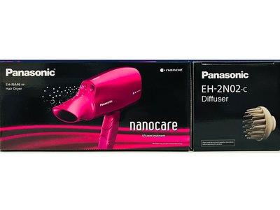 【EH-NA46-VP(桃粉)】Panasonic 奈米水離子吹風機 替代NA45