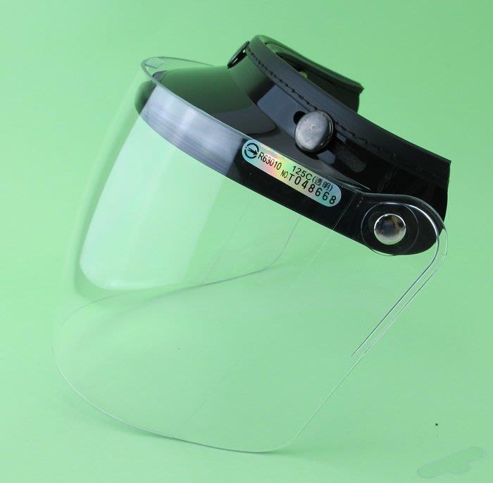 【阿LIN】125ABB 鏡片 透明 三顆扣鏡片 眼睛防護具 C款 (限有購買安全帽者才可加購喔)