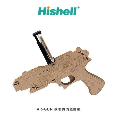 *PHONE寶*Hishell AR-GUN 擴增實境遊戲槍 - (木質) 智能學習槍 AR 擴增實境