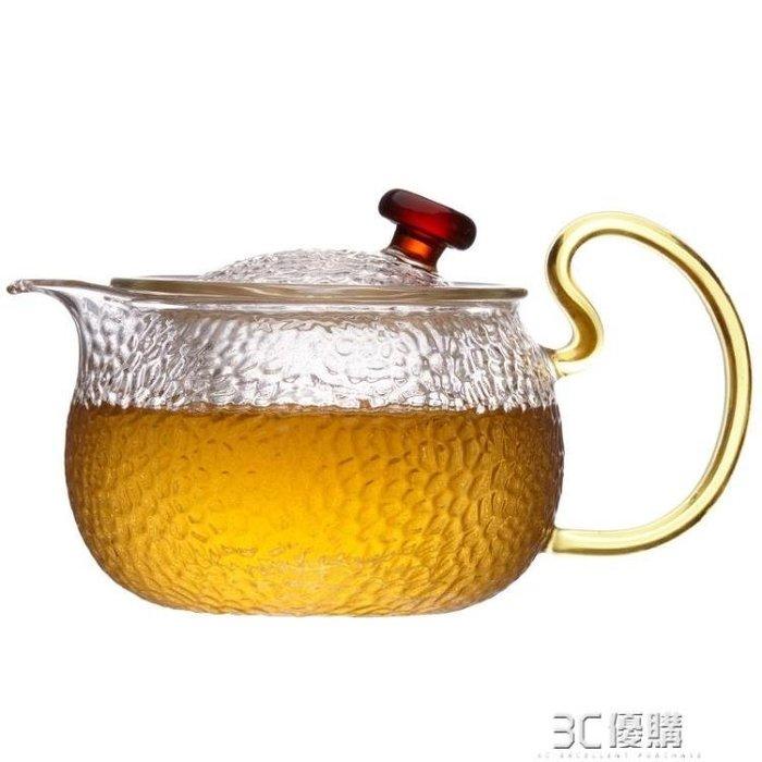 玻璃茶壺過濾泡茶壺加厚錘紋壺耐熱耐高溫家用花茶壺紅茶茶具套裝 【潮玩街】