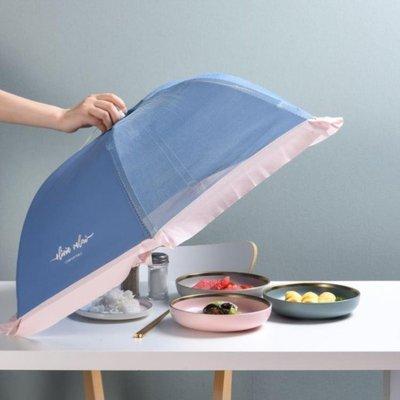 保溫菜罩 廚房保鮮蓋餐桌圓形防蚊神器蓋菜罩罩子保溫罩防蚊罩家用收納加厚
