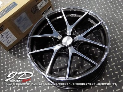 JD-MOTORS日本RAYS ONLY EXCEPTIONAL HOMURA A5S 17/18吋 輪圈 日歐係規格