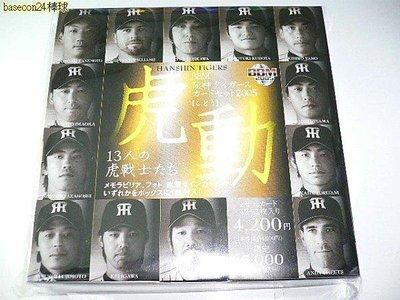 貳拾肆棒球-日本帶回林威助所屬日職棒阪神虎隊限定卡組。虎動!599起標!