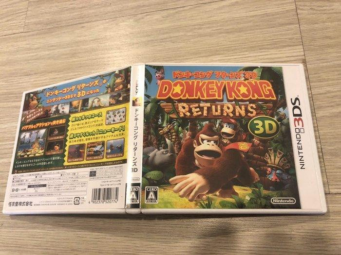 N3DS NDS 3DS 大金剛再起 大金鋼再起 3D 初版 售750