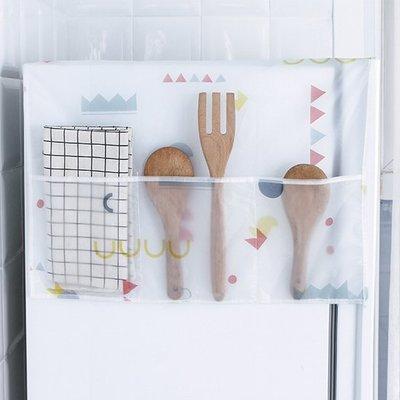 現貨 收納袋 蓋巾 保護罩 防塵罩 冰箱 家用 整理 防水 單開 雙開門 分類 ❃彩虹小舖❃【Z190】EVA冰箱防塵罩