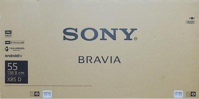 日規台灣公司貨 SONY KD-55X8500D 55吋 4K HDR 液晶電視 PS4 PRO 主機  魔物獵人 世界