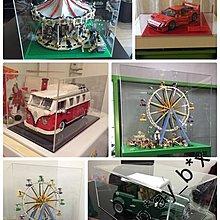 訂造: 展示箱 展示盒 陳列盒 模型盒 Display LEGO 8853 9468 9493 10176 10190 10193 1021010226 10228 10937