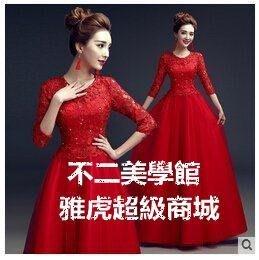 【格倫雅】~冬紅色結婚敬酒服新娘長款禮服長袖伴娘晚禮服蕾絲29696[g-l-y12