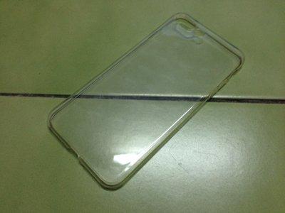 [二手良品] iphone 7 plus 手機殼 簡單 透明 軟質塑料 用3個月 台中市