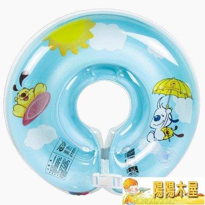 嬰兒游泳圈寶寶安全可調雙氣囊頸圈新生兒...