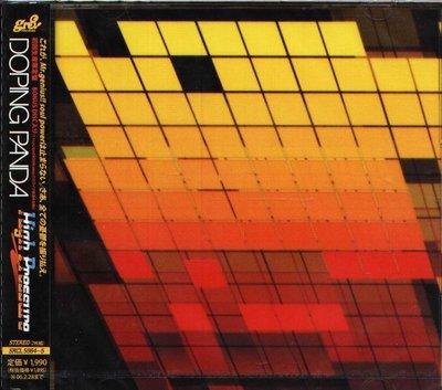 K - DOPING PANDA - High Pressure - 日版 2CD - NEW