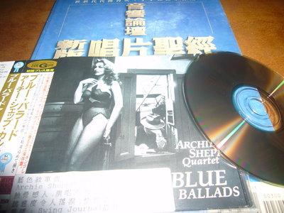 香港CD聖經超級發燒天碟 藍色敘事曲 音質最發燒 1996早期日本24KT PURE GOLD黃金版首盤