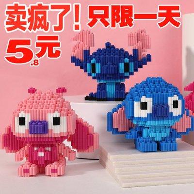 微型小顆粒積木成年高難度立體拼圖男孩女孩鉆石兒童益智拼裝玩具